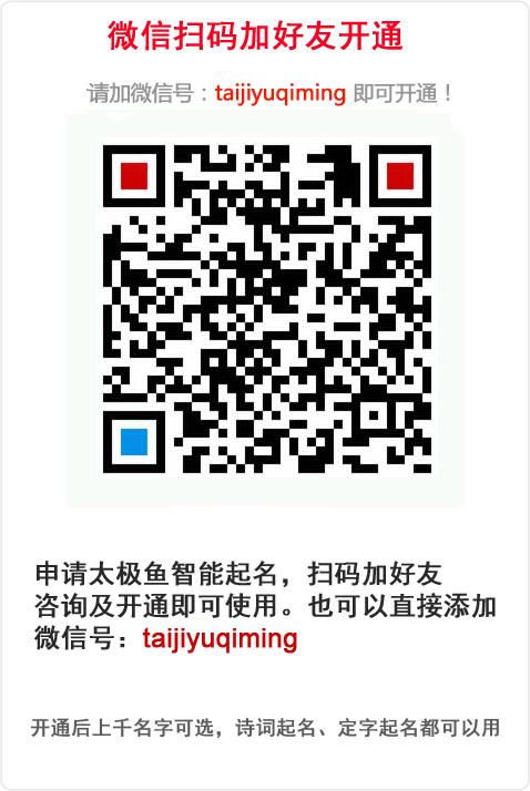 用微信申请序列码