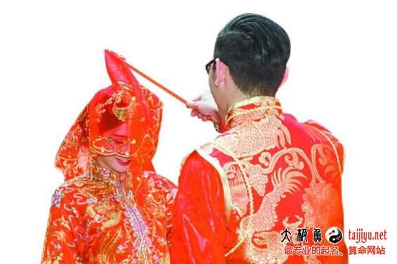 结婚、嫁娶吉日大全