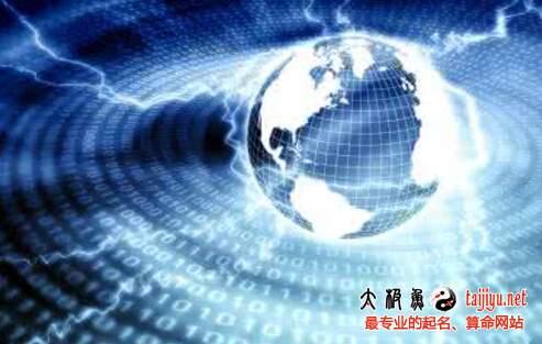 科技公司取名,信息科技有限公司起名