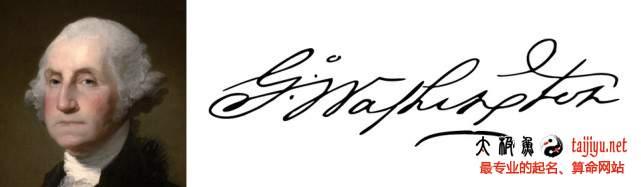 历届美国总统签名大比拼,总统签名欣赏