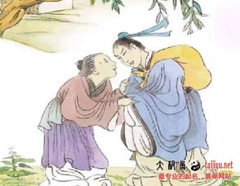 唐诗三百首起名 《游子吟》宝宝起名推荐