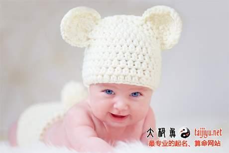 2018年1月出生宝宝起名大全,一月孩子名字大全