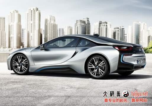 新版汽车销售公司起名取名大全