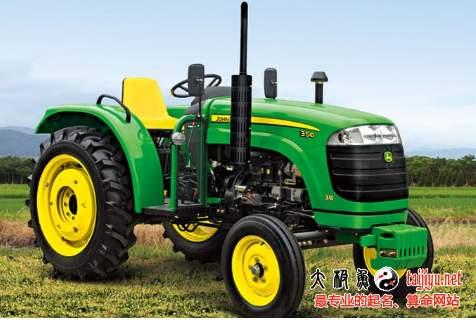 农用机械起名大全