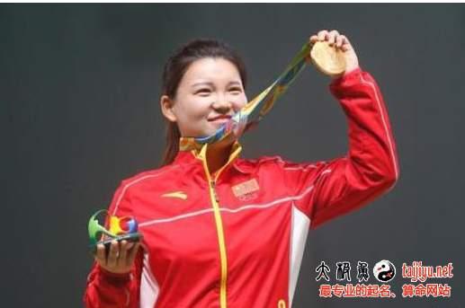 张梦雪摘得里约奥运中国队首金