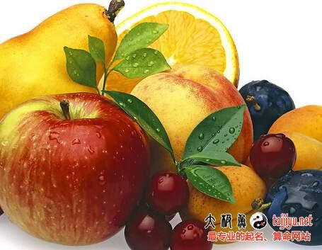 梦见水果是什么意思 周公解梦