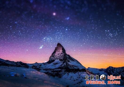 梦见星空是什么意思