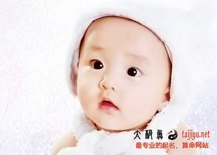 2016属猴魏姓男孩女孩起名大全
