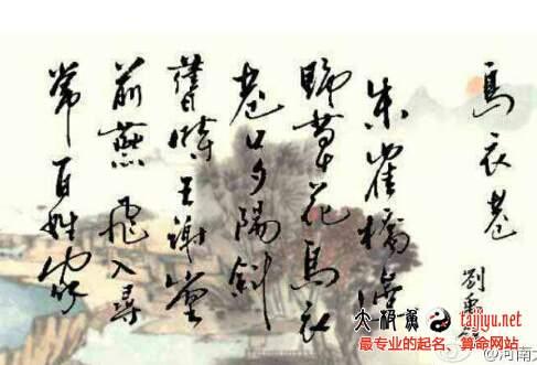 刘禹锡的诗文