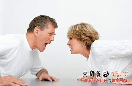 梦见夫妻吵架
