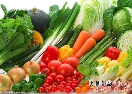 好听的蔬菜公司起名大全
