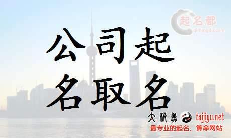 最新旅游公司名字,旅游公司名称大全