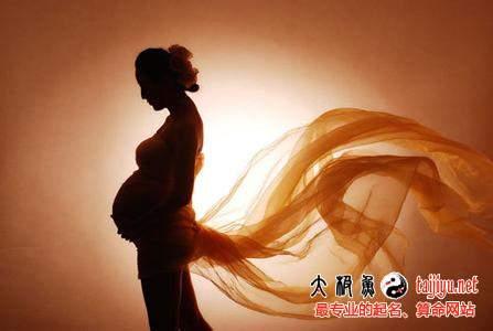 梦见自己怀孕