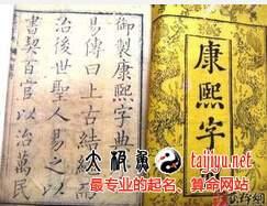 汉字的五行怎么定义呢?
