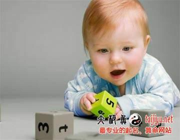 给猴宝宝起个好听的英文名