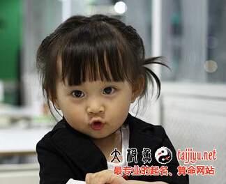 2016猴年董姓猴宝宝取名起名大全