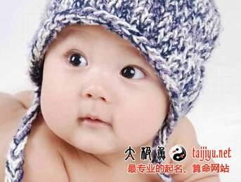2016猴年余姓猴宝宝取名起名大全