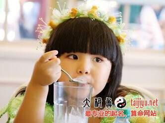2016猴年叶姓猴宝宝取名起名大全