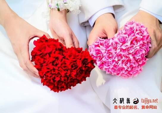 2016下半年内结婚/婚嫁吉日大全