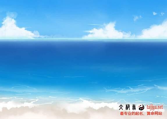 梦见在海里