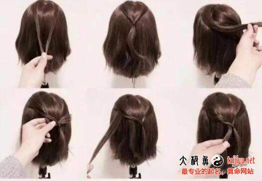 好听的发廊名字大全,美发、理发店起名