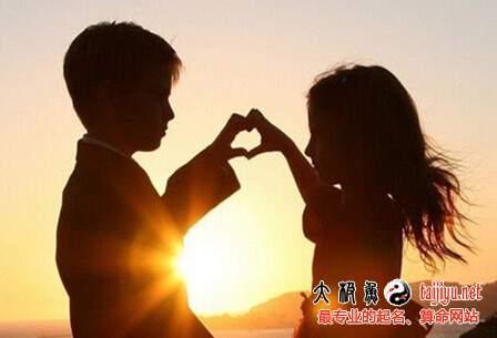 2015年爱情运势分析