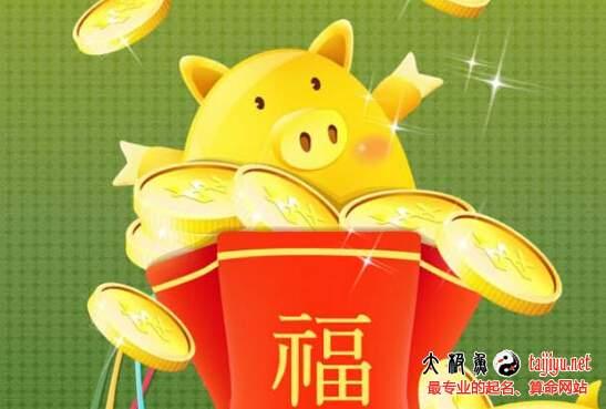2019猪年11月(十一月)出生宝宝起名字大全