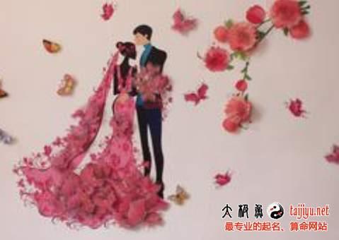 梦见结婚是什么意思?周公解梦