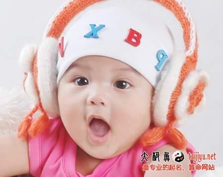 猴年宝宝乳名起名大全