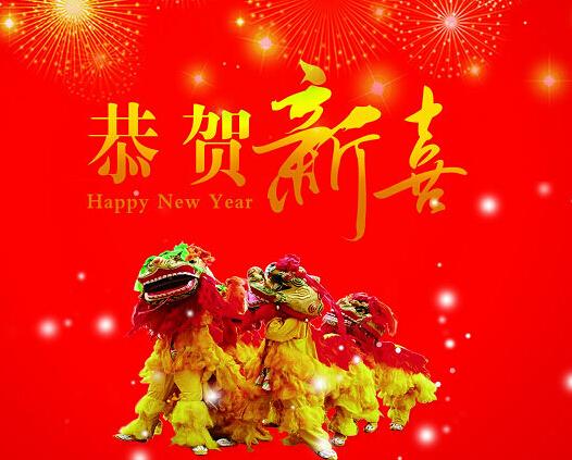 2015年春节宝宝起名