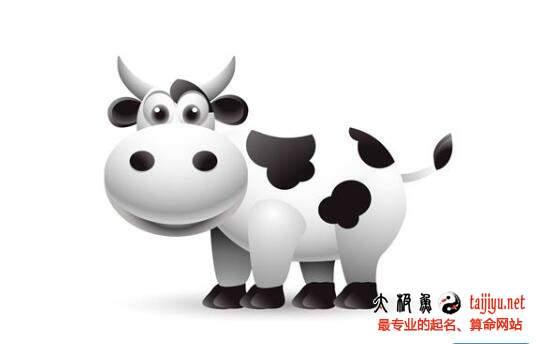 2021属牛宝宝起小名方法及可爱的小名大全