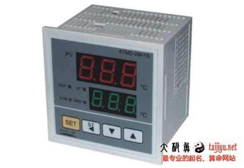 温度仪表类公司名字大全