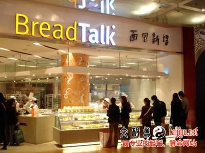 知名西点连锁品牌:面包新语