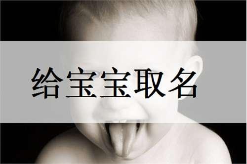 姓俞宝宝起名大全