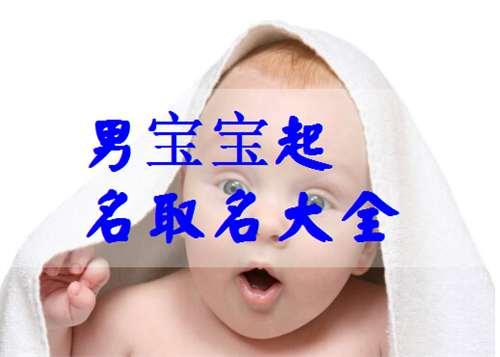 姓陈宝宝起名大全