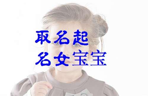 苑姓宝宝起名大全