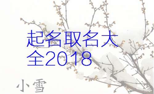 姓秦狗宝宝起名大全